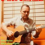 Friday Dec. 22  Folk Pop Jukebox Volume 3: C'mon Christmas
