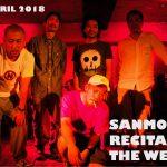 """4月27日(金)はオーナーMasajiのバンド""""SANMOJI""""のリサイタル!"""